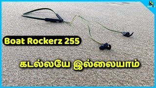 கடல்லயே இல்லையாம் - Boat Rockerz 255 Bluetooth Earphone Review in Tamil - Loud Oli Tech