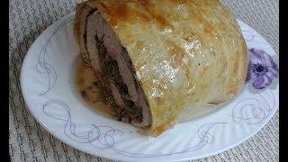 Обалденное Мясо запеченное в тесте Сочное Вкусное !!!  Улетает со стола в один миг !