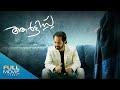 Artist  Malayalam Full Movie
