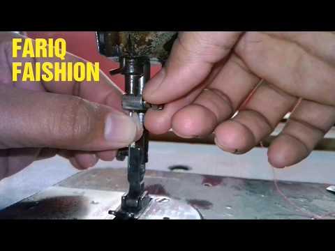 मशीन की सुई कैसे लगायें की सुई न टूटे|how To Set सिलाई Machine Needle | Needle Break Problem Change