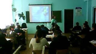 Видеоурок по обществознанию в 6 классе