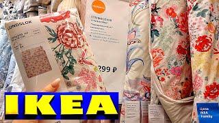ИКЕА ГЛАЗА РАЗБЕГАЮТСЯ НОВЫЕ СКИДКИ НА НОВИНКИ ОБЗОР ПОЛОЧЕК IKEA