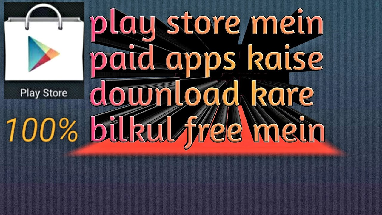 Play Store | new app | free Android Pro Apps download | Play Store apps  download offer