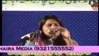 Khusbu Sharma at All India Mushaira, Ahmedabad, Gulshan-E-Urdu