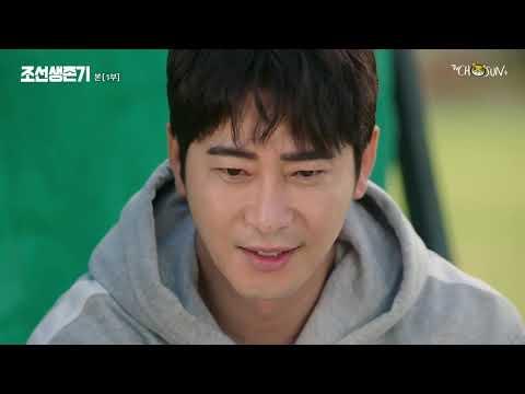 KDrama Joseon Survival Ep  01 With English SUB