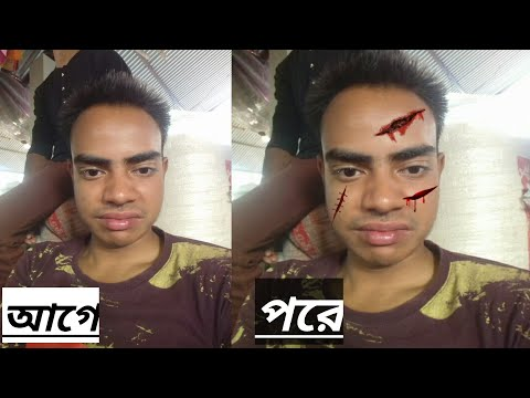 How To Make Fight Photo Editor In Mobile|Technical Azgar
