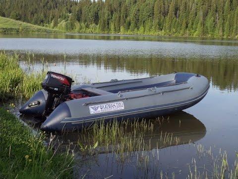 Лодка Флагман 330U с Тохой 9.8. Интерцептор.Разгон до 36 км/ч