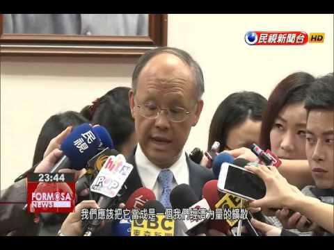 Government criticized for stance on Chinese investment in Taiwan's IC sector