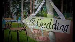 Свадьба в Президент отель ресторан Барбекю