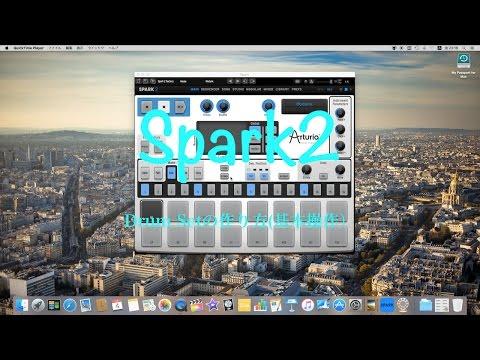 Spark2によるドラムセットの作り方(基本操作)