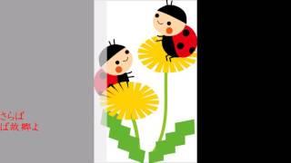 鶴田浩二(1924/12/06-1987/06/16) 30回目の祥月命日に 「やる夫と学ぶ教...