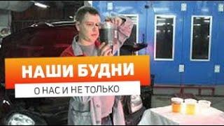 видео ремонт радиатора охлаждения ЮАО