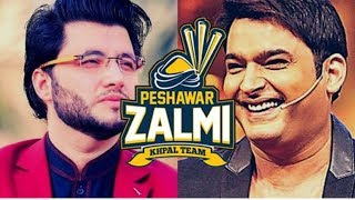 Indian Comedian Kapil Sharma Join Peshawar Zalmi |Kapil Sharma In Dubai To Join Zalmi Night
