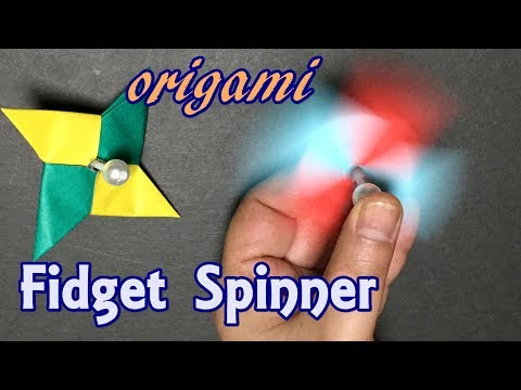 Origami Fidget Spinner Easy but Cool | How to Make a Paper Fidget Spinner without a Bearing | DIY