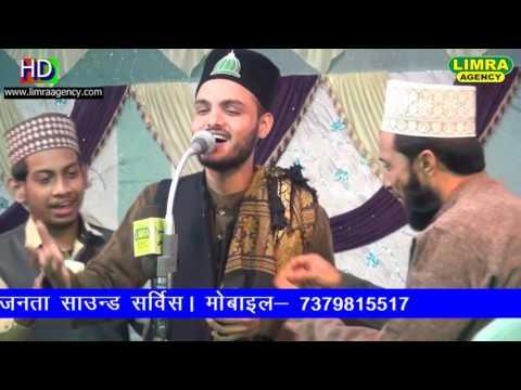 Saif Raza Kanpuri Part 1 Nizamat Waris Chishti Naatiya Mushaira Fatehpur 28 2 2017 HD India