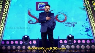 MANAM 39 PROMO | A Family Game show with Sai Kumar 20th November on ETV