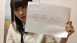 NGT48 西潟茉莉奈 SHOWROOM (2017/01/01)