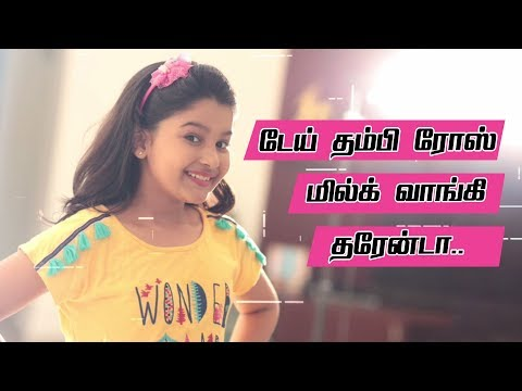 I Didn't Expect That! Ajith Daughter's Stunning Question! | Vijay 62 | Yuvina Parthavi Interview