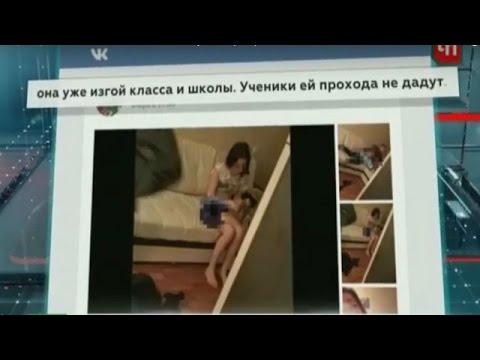 секс видео знакомства 18