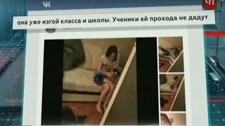 Секс видео с 15 летней школьницей на вечеринке (18+)