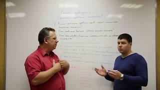 видео Оценки ущерба, экспертиза оценка ущерба квартиры после залива в Москве