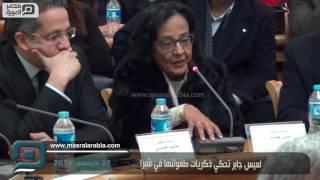 بالفيديو | لميس جابر تحكي ذكريات طفولتها في شبرا