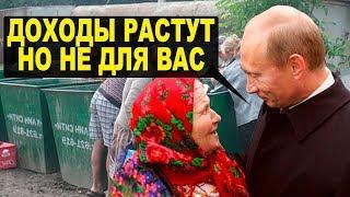 Путин заявил о рекордном росте зарплат