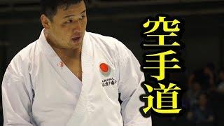 6度目の全国制覇!根本敬介の組手を一気に見る(2018)Six times champion! Keisuke Nemoto of JKA