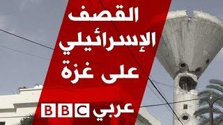 القصف الإسرائيلي على شمالي قطاع غزة