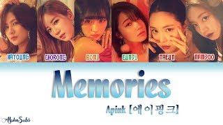 [3.86 MB] Apink (에이핑크) - Memories [기억 더하기] Color Coded Lyrics/가사 [Han|Rom|Eng]