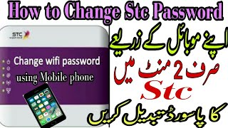 How to change Stc sawa wifi router password Using Mobile phone (4g router)