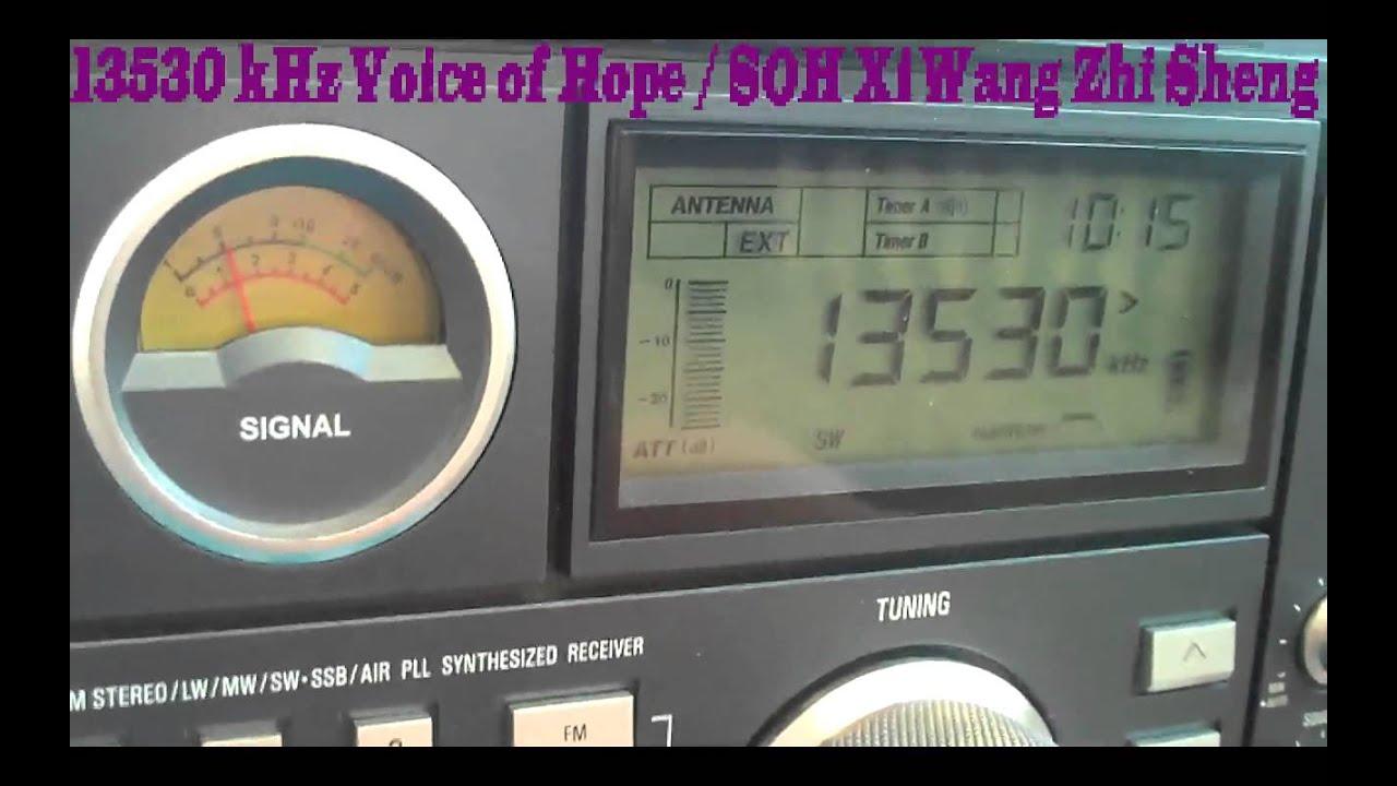 13530 kHz SOH Xi Wang Zhi Sheng / Sound of Hope , ??????? , Taiwan