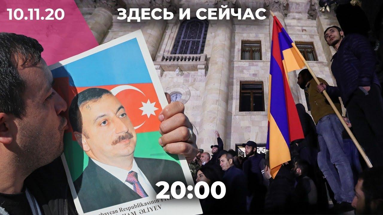 Клуб азербайджанцев в москве arena клуб в москве