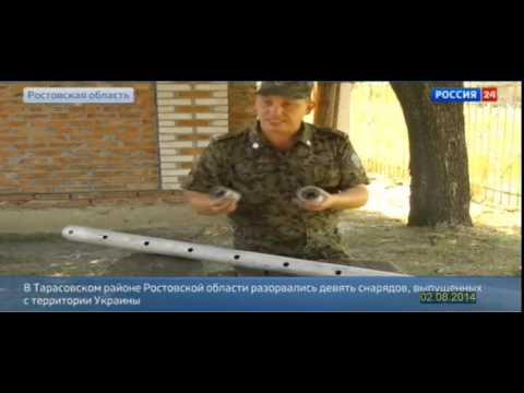 02.08.2014 Украина обстреляла