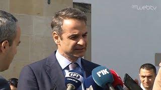 Δήλωση Κυριάκου Μητσοτάκη μετά τη συνάντησή του με τον κ. Νίκο Αναστασιάδη