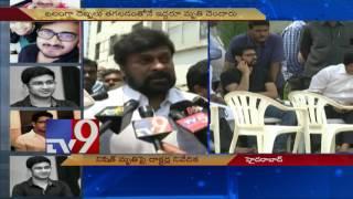Nishit Narayana death - Top leaders grace Apollo Hospital - TV9