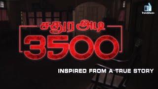 Sathura Adi 3500 - Tamil Horror Movie Official Trailer | Nikhil Mohan, Rahman, Iniya | Trend Music