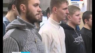 ДОСААФ в Брянске