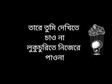 Chirkutt song Duniya from Aynabaji lyrics   Paap Jomai lyrics   Chirkut Song lyr