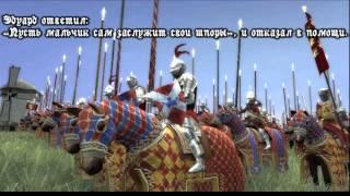 Битва при Креси 1346