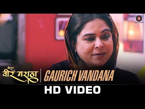 Gaurich Vandana - Veerat Veer Maratha | Parnela Jain | Rima Lagu | Sanjay Sharma