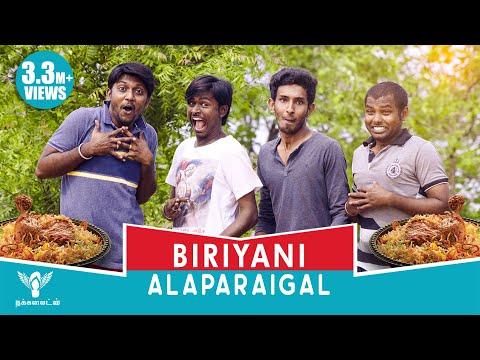 Biriyani Alaparaigal - Nakkalites