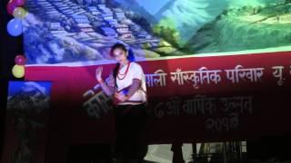 Part-05: Kosheli UK's 27th Annual Cultural Event