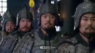 中国の戦い