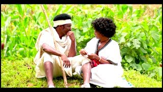 Mekuanent Melesse  - Yemar Weha(የማር ውሃ) - New Ethiopian Music 2017(Official Video)