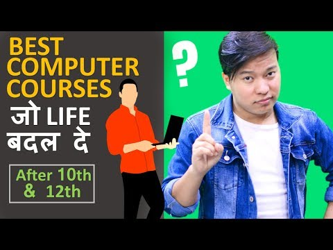 Best Computer Courses After 10th & 12th  | Diploma | Degree | Certification