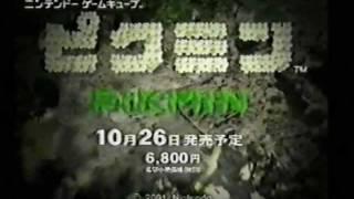 2001年10月26日発売 / 森本レオ / 愛のうた ストロベリー・フラワー.
