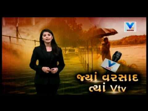 Aaje Gujarat (આજે ગુજરાત) | 25th Jul'17 | Vtv News