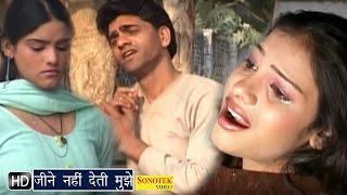 Jine Nahi Deti Mujhe || जीने नहीं देती मुझे || Nikamma || Uttar Kumar || Haryanvi Movies Songs