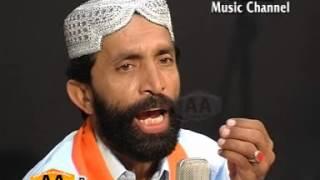 Uthe Jag Chadi Nind Jo Nibhag - Wazir Ali Shah Sahib
